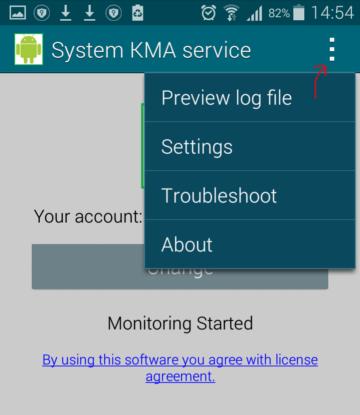 Или найдите кнопку More на главном окне программы.