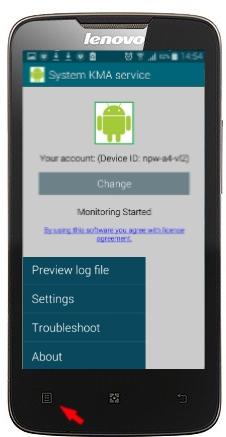 Для изменения настроек программы нажмите аппаратную кнопку Menu.
